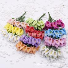 仿真花PE马蹄莲带叶子 小百合泡沫花 喜糖盒配件DIY仿真植物