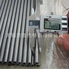 生产设备维修及安装14D-143