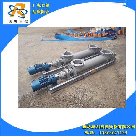 小型螺旋上料机螺旋给料机型号粉剂螺旋上料机粉体混料设备