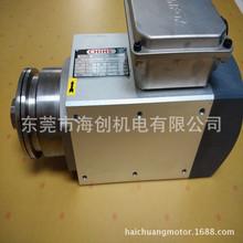 CHI高速電機 6000轉高速切割電機 9000轉鋸切馬達 MG60B-06/2.2S