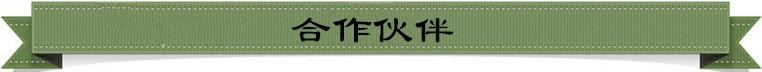 QQ图片20160708093519_副本111
