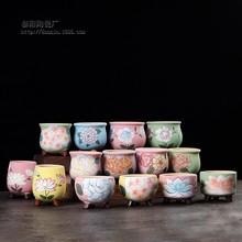 韓式手繪多肉花盆陶瓷手工粗陶小清新花盆創意圖案多肉植物花盆