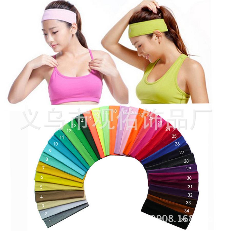韩版瑜伽弹力头带 运动健身纯棉吸汗发带 头饰批发 定logo图案