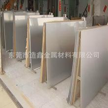 批发优质06CR13不锈钢 耐酸钢06CR13不锈钢板 规格齐全 品质保证