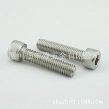M4不銹鋼304杯頭圓柱頭內六角全牙螺絲螺栓DIN912 SKT CAP SCR