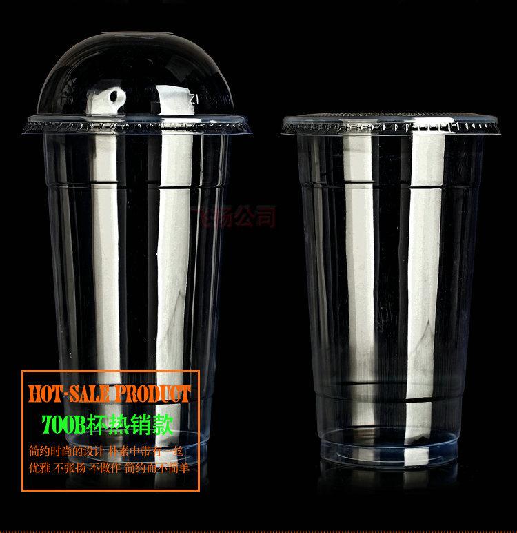 奶茶杯PP、一次性PET奶茶杯、珍珠奶茶杯、冷饮胶杯,3万起印