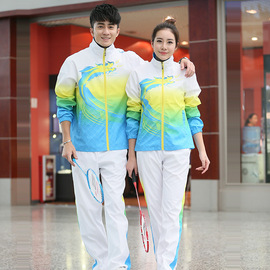 New long-sleeved sportswear men and women students sports suits group clothes games square dance dragon clothes