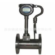 [厂家直销]氮气流量计/空气流量表/一体化温压补偿蒸汽流量计价格