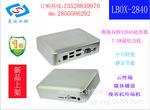 准系统 批发销售 J1900四核四线程口袋PC 云计算电脑