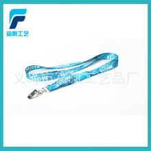 义乌富帆厂家生产定制高品质质量涤纶材质的印字胸卡胸牌挂绳挂带