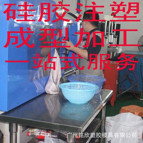 硅胶注塑成型加工开模注塑硅胶产品奶嘴定制加工厂家直销