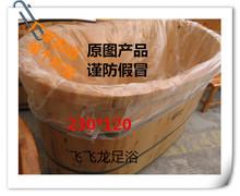 自产销/PE全新料足浴桑拿用品/泡澡膜/泡澡袋230*120