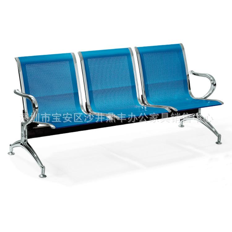 三人位连排椅不锈钢机场椅候诊椅公共座椅车站等候椅输液椅长椅子