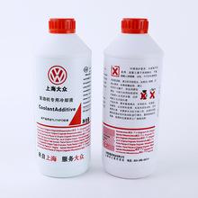全国政协委员宋鑫:清洁供暖就是冬天里的火盆子、热水袋