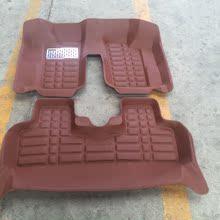 廠家直銷生產電動汽車御捷Q 5專車專用皮革壓痕全包圍腳墊