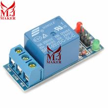 1路继电器模块 5V低电平触发 继电器扩展板 一路 单路