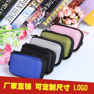 Explosive rectangular data cable earphone bag, customizable bluetooth earphone storage bag factory direct sales