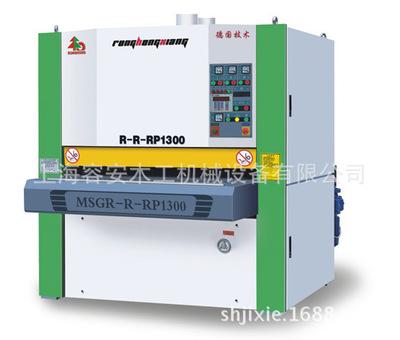 安徽砂光机质量哪家好 到容安机械 平板砂光机价格 板材砂光机质