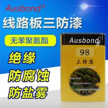 镀锌管A4E-463