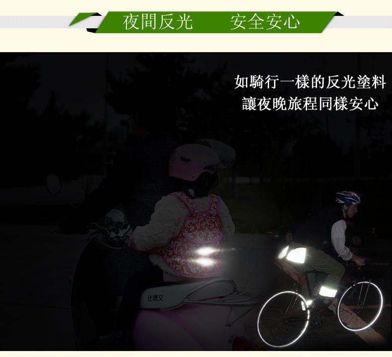 750电动车摩托车儿童安全带01_12