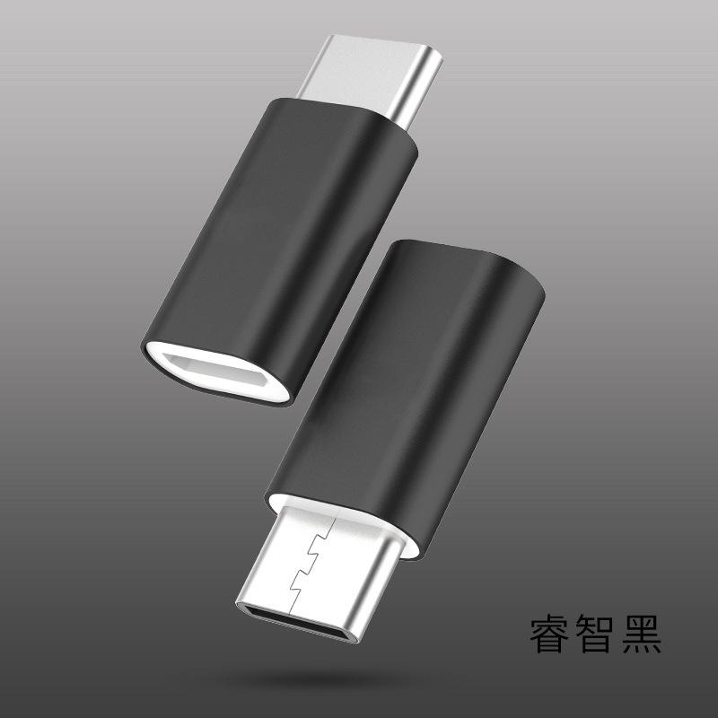 厂家批发micro转Type-c数据线安卓手机转接头充电转换器OTG转接线