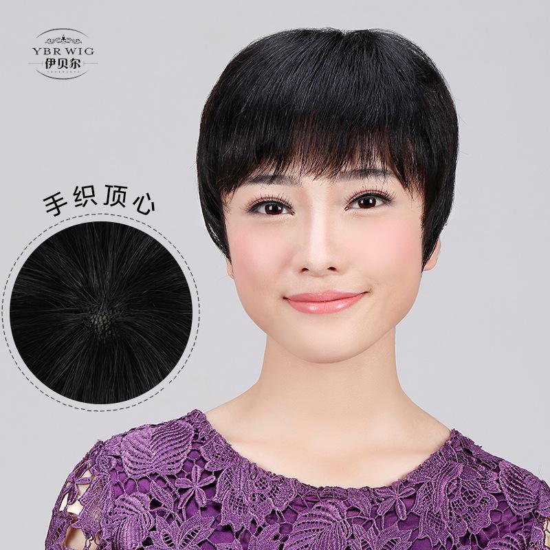 真人发丝 女短直发中老年妈妈斜刘海假发自然逼真 1304真人发套