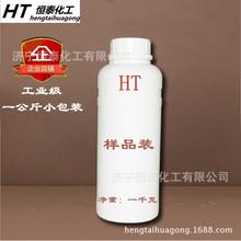 混凝土搅拌机械E6B-661
