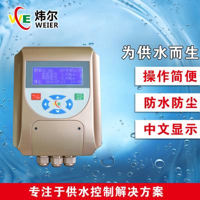 610S/613S-C单相变频器 低压液晶显示变频器 供水专用变频器
