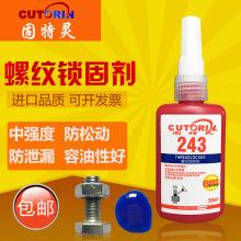 煮蛋器CA45F6-456