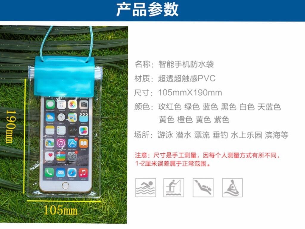 PVC  Waterproof bag (Orange -XL)  NHWW0094