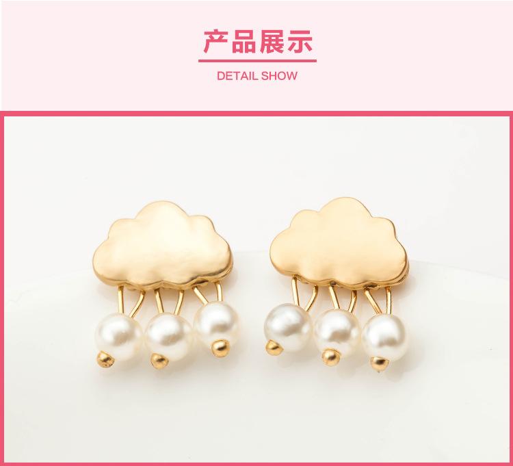 Fashion Water Drops Rain Fringe Natural MotherofPearl Earrings NHDP150047