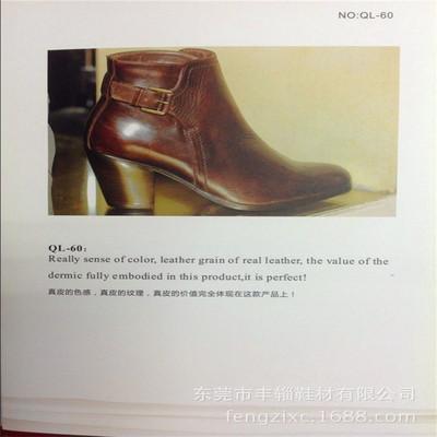 2015最新经典PU人造革合成革箱包鞋类皮革仿真皮环保高品质