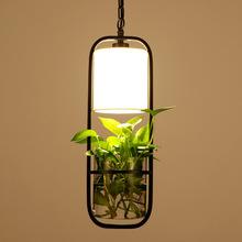 鐵藝水養植物綠色環保玻璃吊燈水養創意餐廳書房吧臺陽臺LED吊燈