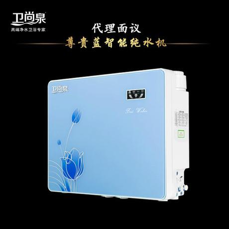 统一零售价:3580元家用净水器电炸锅直饮纯水机空气能热水器