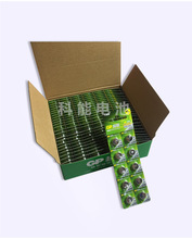 GP超霸AG13纽扣电池玩具礼品1.55V电池锌锰LR44纽扣电子A76  189