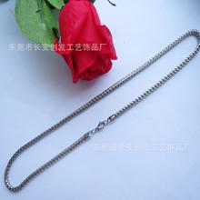 供应不锈钢成品链条 不锈钢扭链 机织链条 不锈钢项链批发