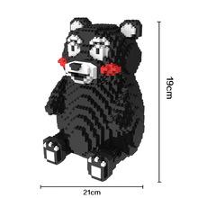 HC鉆石微小顆粒益智休閑拼插裝積木 9006 超大熊本熊  萌熊