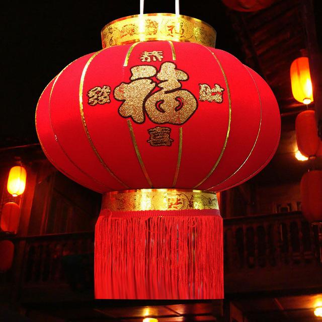 新年春节大红灯笼一对 恭喜发财灯笼过年元旦喜庆婚庆结婚挂饰