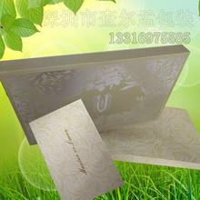 廠家直銷 定制 LCD屏視頻賀卡激光凹版制版 激光印字禮品盒