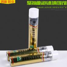功能薄膜9B37C0F-937
