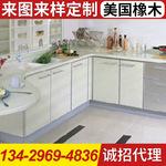 生产批发 欧派家用整体橱柜 白色环保整体橱柜