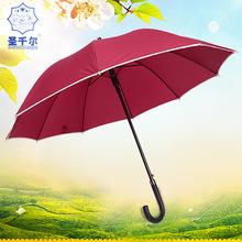 厂家雨伞定制logo创意广告伞 全自动商务晴雨伞 直杆长柄雨伞批发