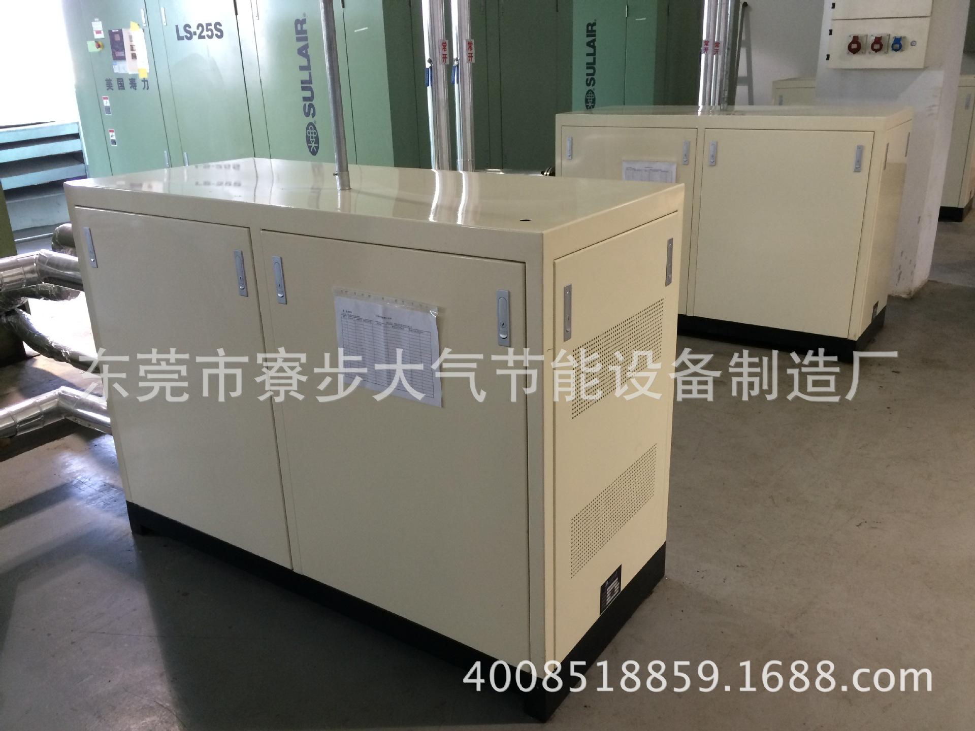 余热回收机  空压机余热利用  发电机余热回收装置 免费热水工程