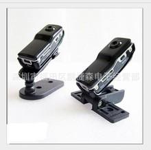 厂家直销Md80S小相机摄像机MINI DV SQ8  SQ9  SQ11