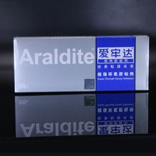其他涂镀产品C50027F-527993189
