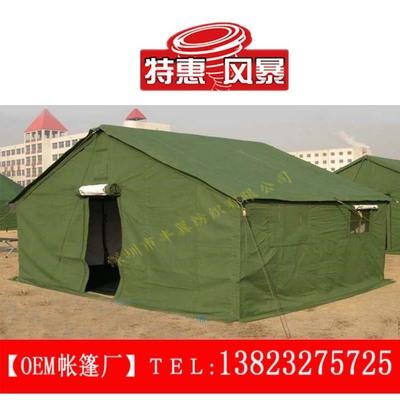 户外四川野营帐篷沙滩单人双人多人重庆帐篷防雨保暖遮阳野营帐篷
