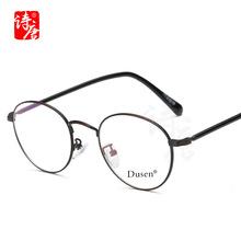2018新款时尚近视眼镜框架圆形框架眼镜架批发 韩版/复古/外贸