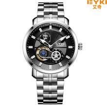 艾奇新款优雅男士EFL7002L钢带机械表