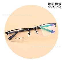 0234新款全框男式近视眼镜架 男款超轻合金眼镜框 细腿眼镜厂家