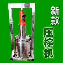 自酿酒压榨机 家庭小型酿酒 设备 葡萄酒榨汁机 不锈钢酿酒机
